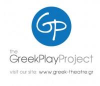 sguardi sulla grecia