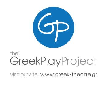 Una piattaforma per il teatro greco