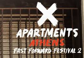 Topografie dell'anima: X Apartments – Athens