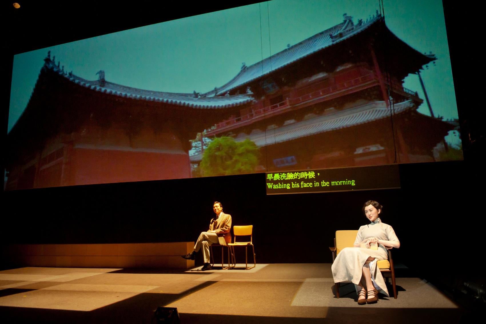 La storia della Cina in scena, attraverso l'architettura