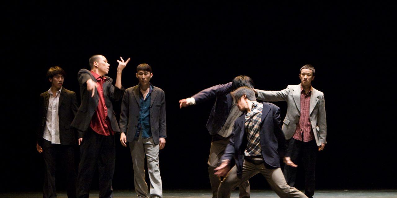 No comment – Laboratory Dance Project